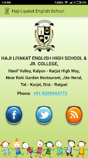 Haji Liyakat English School - screenshot