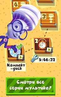 Фиксики Тамагочи + Мультики APK for iPhone