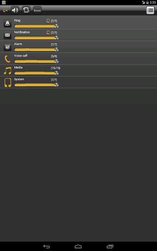 Volume Booster screenshot 4