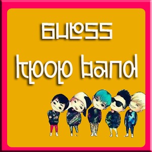 Kpop Quiz Guess The Band Name
