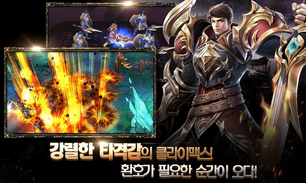 아리아 레전드(Aria Legend) Screenshot 1