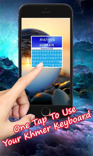 Khmer Keyboard 2020 screenshot 4