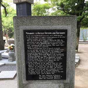 Korean Victim Memorial