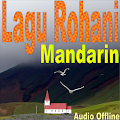 Free Lagu Rohani Kristen Mandarin APK for Windows 8