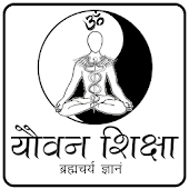 Brahmacharya - Yovan Guide APK for Ubuntu