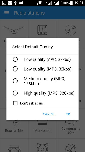 RadioRecord - screenshot