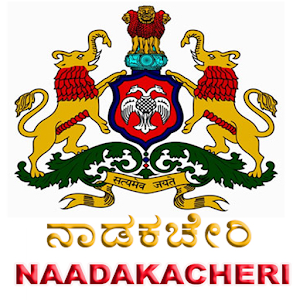 NAADA KACHERI (ನಾಡಕಚೇರಿ) for PC-Windows 7,8,10 and Mac