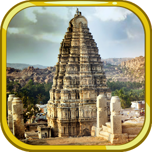Escape Games - Hampi Heritage