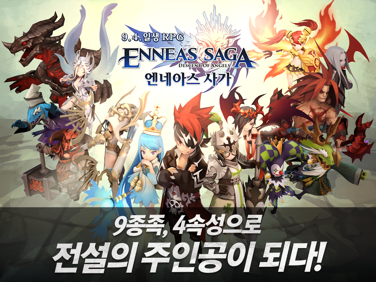 Enneas Saga Screenshot 7