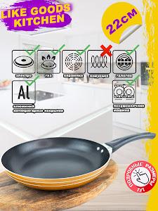 Сковорода серии Like Goods, LG-11975