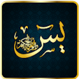Surah YaSin.. file APK for Gaming PC/PS3/PS4 Smart TV