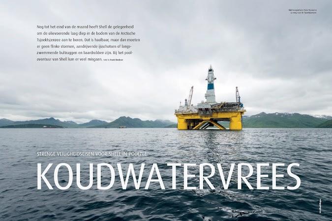 Shell's Polar Pioneer in Unalaska, Alaska