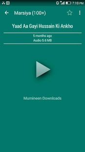Mumineen Downloads - screenshot