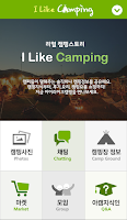 Screenshot of 아이라이크캠핑 (I Like Camping)