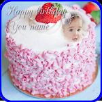 birthday cake photo frame name Icon