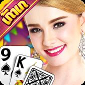 Download Full เก้าเก ขั้นเทพ - Casino Thai 1.8.2 APK