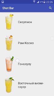 Коктейли Shot Bar - screenshot