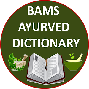 Download Bams Ayurveda Dictionary For PC Windows and Mac