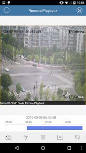 CCTV Mobile- screenshot thumbnail