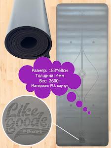 Коврик для йоги, LG-11558
