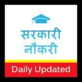 Download Sarkari Naukri Updates 2017 APK to PC