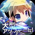 Game 千メモ!【つなゲー】サウザンドメモリーズ [RPG] APK for Kindle