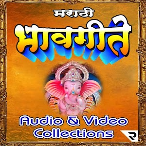 Download Marathi Bhavgeete For PC Windows and Mac