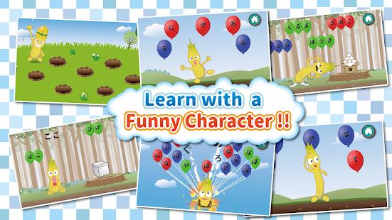 Japanese Alphabet Letter: Educational Kids App