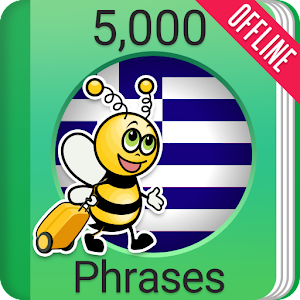 Learn Greek Phrasebook - 5000 Phrases