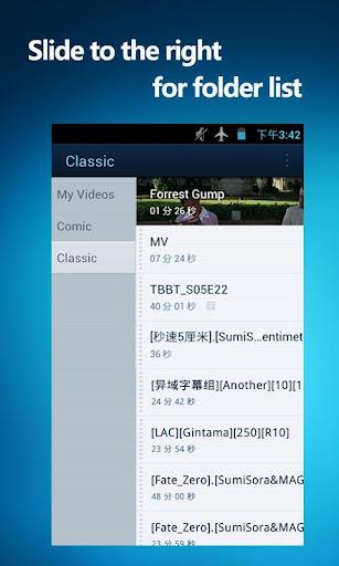 QQPlayer screenshot 5