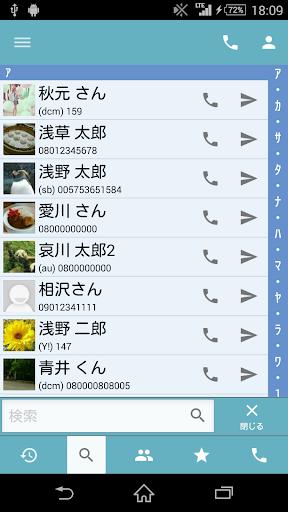GContactsPro - screenshot