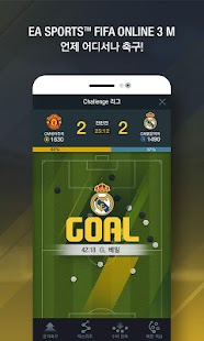 Game FIFA ONLINE 3 M by EA SPORTS™ APK for Kindle