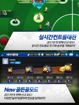 차구차구 2017 For Kakao APK screenshot thumbnail 13