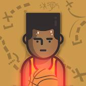 Dunk That Basketball