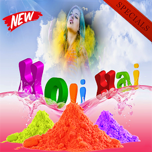 Best Holi Photo Frame