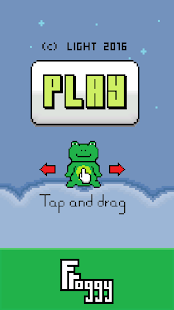 Froggy - screenshot