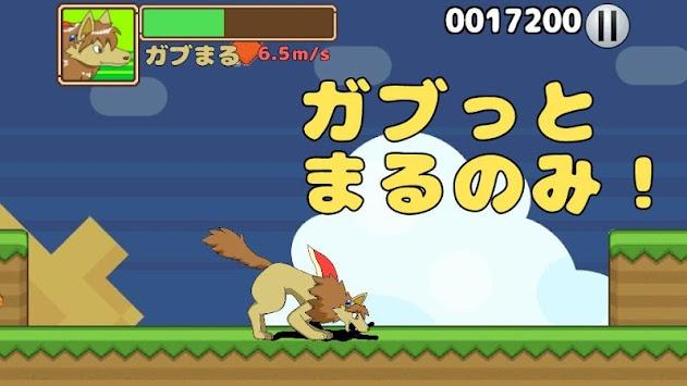 Guzzling Hunting apk screenshot