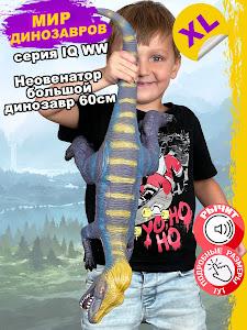 "Игрушка-фигурка серии ""Город Игр"", D4.8"