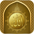 Download Mosque Door Lock APK on PC