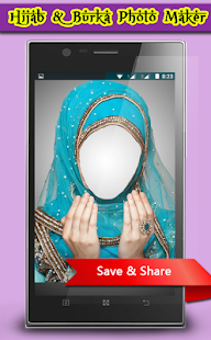 Hijab Photo Editor! - screenshot