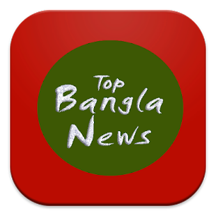 Top Bangla Media - screenshot