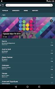 Zaycev.net music APK for Bluestacks