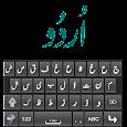 Urdu Keyboard 2018