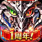 Dragon project 1.3.20
