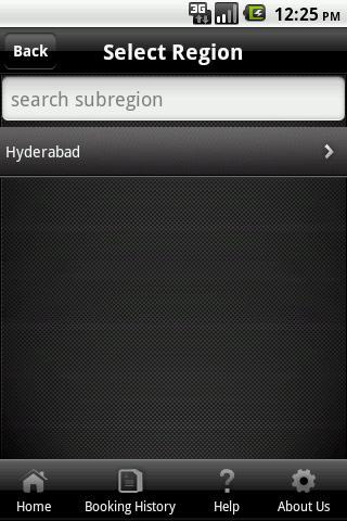 Prasads Cinemas screenshot 2