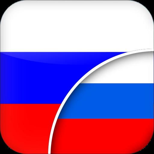 Android aplikacija Rusko-Slovenski Prevajalec na Android Srbija