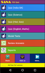 PSC Exam - screenshot