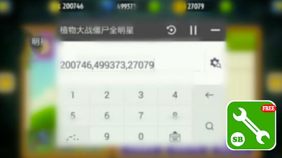 App SB Tool Game Hacker prank APK for Windows Phone