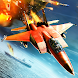Skyward War - Mobile Thunder Aircraft Battle Games image
