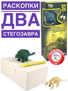 """Игровой набор серии """"Юный Археолог"""", 507B-12"""